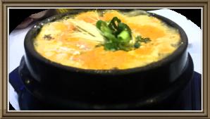 Mushroom Soon Tofu Soup