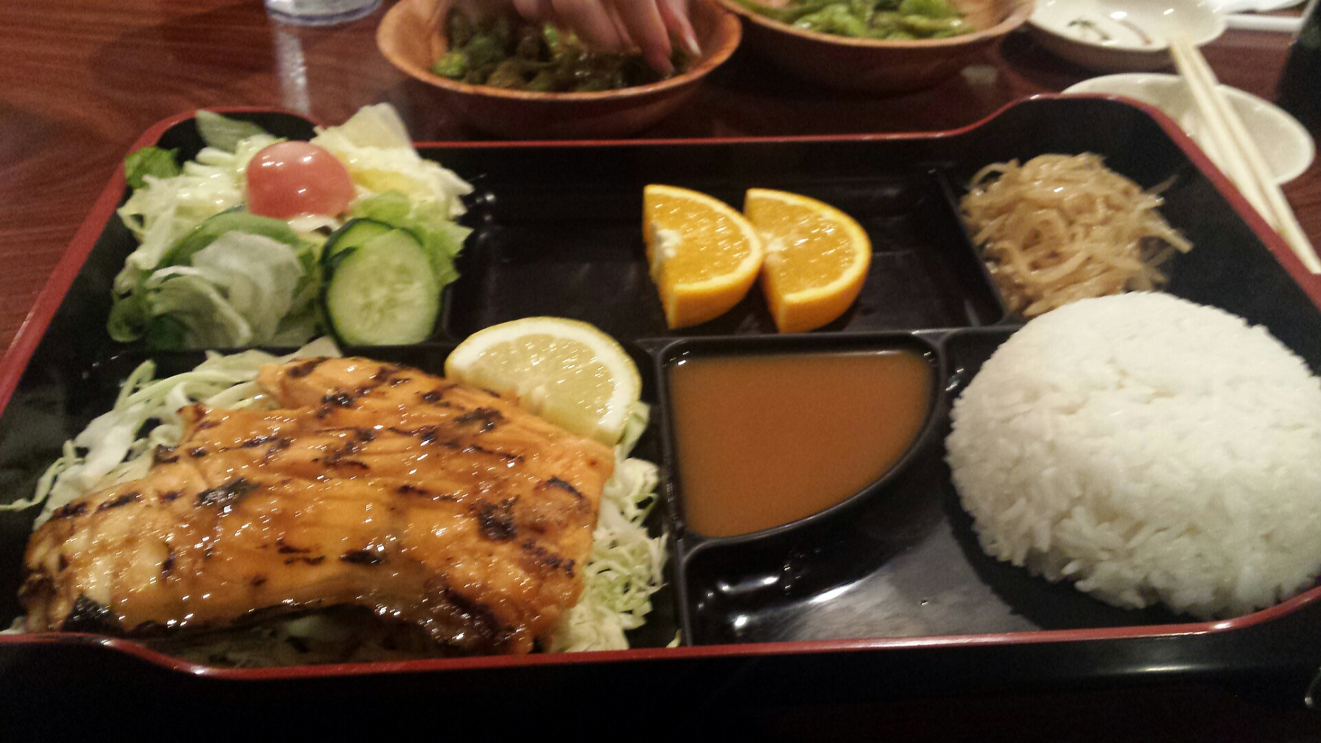 Salmon Misoyaki   - grilled salmon marinated in a sweet and salty miso sauce